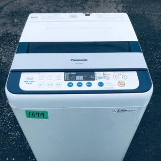 ‼️7.0kg‼️1679番 Panasonic✨全自動電気洗濯...