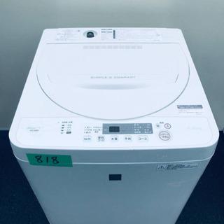 ④✨2018年製✨818番 SHARP✨全自動電気洗濯機✨ES-...