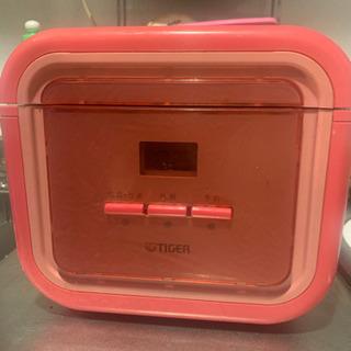 炊飯器 ピンク 無料で差し上げます