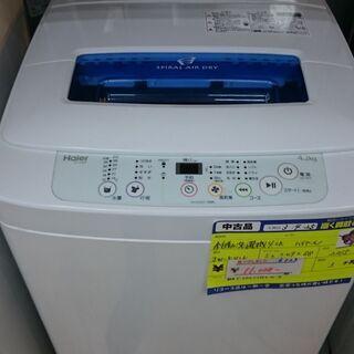(コンパクトな)ハイアール 全自動洗濯機4.2kg 2015年製...