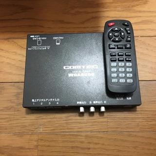 クルマで地デジ!WGA8800。