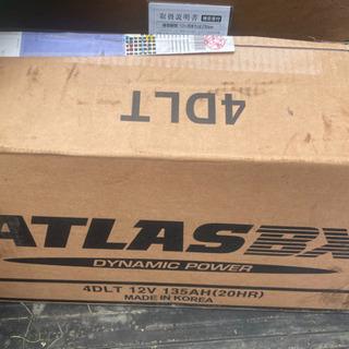 【新品未使用】ATLAS BX 農業機械用バッテリー AT…