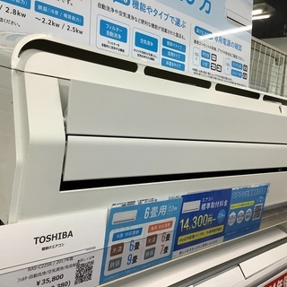 TOSHIBA 壁掛けエアコン RASーC225R 201…