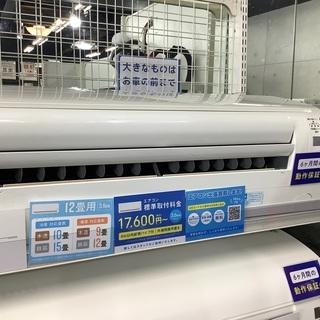 MITSUBISHI 壁掛けエアコン MSZーP365ーW…
