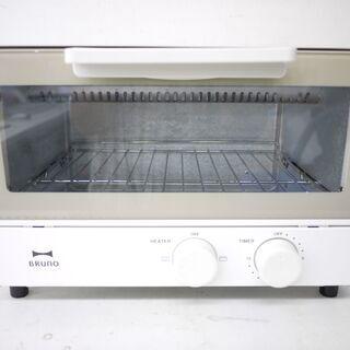BRUNOのオーブントースターのご紹介!安心の6ヶ月保証つ…