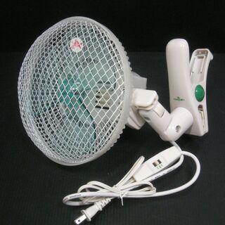 イズミ Clip Fan 中間スイッチ付きクリップ扇風機 CF-310