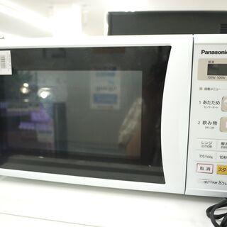Panasonicの電子レンジ(2019年製)のご紹介!安…