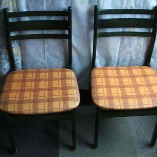 ダイニング用椅子2脚セット