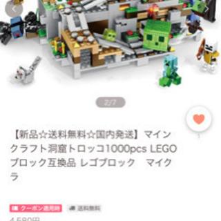 【ネット決済】新品 マインクラフト 洞窟&ミニフィグ16体追加セ...