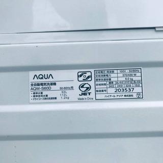 1689番AQUA✨全自動電気洗濯機✨AQW-S60D‼️ - 家電