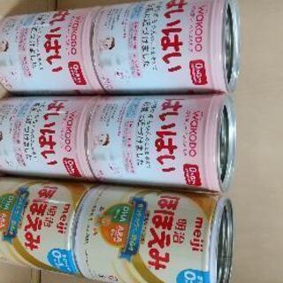 粉ミルク缶 空き缶 6個