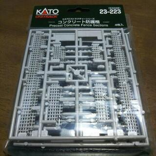 KATO【コンクリート防護柵23-223】鉄道模型