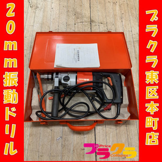 P3154 動作確認済み♪ TOSHIBA PDV-20C 20...