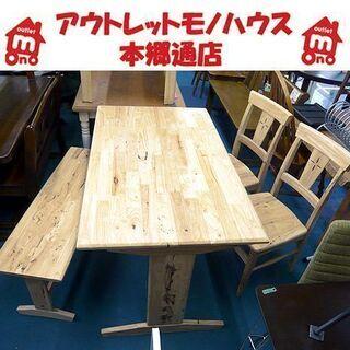 札幌 4人掛けダイニングセット ラバーウッド 天然木 ベン…