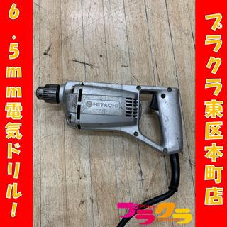 P3157 動作確認済み♪ 日立 LUh-DH4 6.5mm電気...