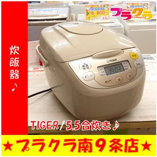 G4731 カード利用可能 3ヶ月保証 炊飯器 TIGER JB...