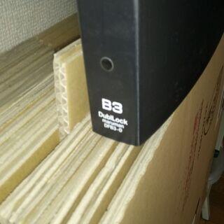 B3サイズクリアファイルポケット