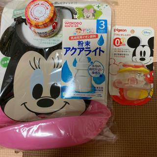 【ネット決済】赤ちゃん 離乳食 おしゃぶり アクアライト エプロン