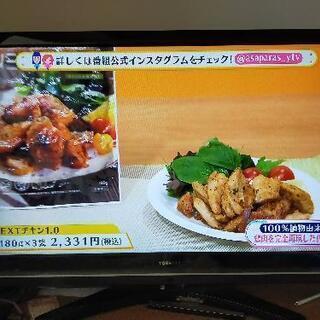 TOSHIBA製液晶テレビ 42Z8000(訳あり)