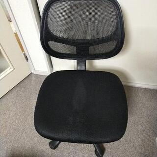 オフィス用椅子(7月5日まで)