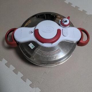 【ネット決済】T-fal 圧力鍋 ガス対応