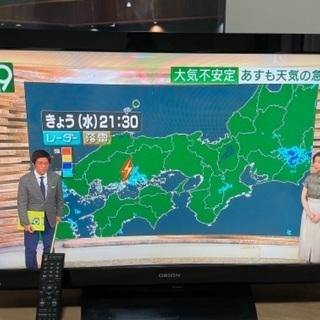 【ネット決済】オリオン製液晶テレビ 40インチ