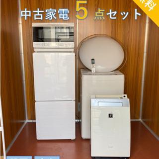 【お買い得!!】〜新生活必需品5点セット〜