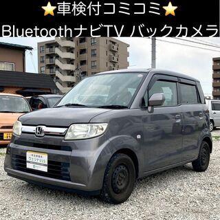 総額8.5万円★BluetoothナビTV★Bカメラ★平成18年...