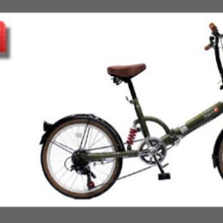 【ネット決済・配送可】折り畳み自転車 オリーブ色