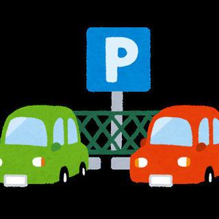 豊平で駐車場ないですか?(T . T)