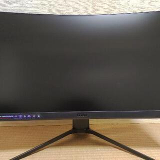 MSI ゲーミングモニター 曲面パネル27型 144Hzの画像