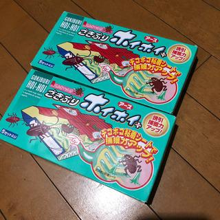 【ネット決済】ゴキブリホイホイ未開封 5セットx2箱