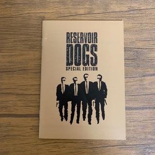 レザボアドッグス 冊子の画像