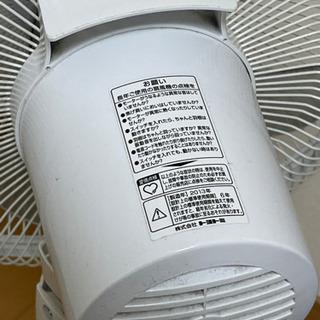 決まりました 扇風機【無料】 - 家電