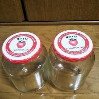 空き瓶 2個 - 堺市