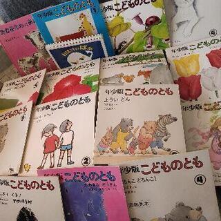 絵本。16冊。4歳児までくらい対象の