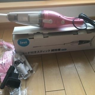 冷蔵庫 扇風機 掃除機 0円 - 売ります・あげます