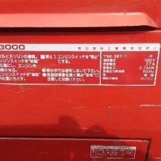 ホンダ 発電機 − 東京都