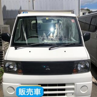 【ネット決済】H15 ミニキャブ  移動販売車 冷蔵車