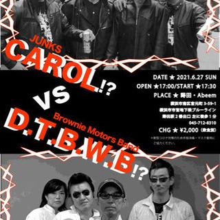CAROL vs D.T.B.W.B⁉️横浜編