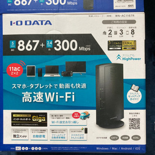 wifiルーター ケーブル付き