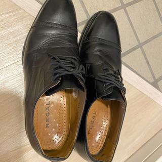 ユナイテッドアローズ 革靴25.5cm
