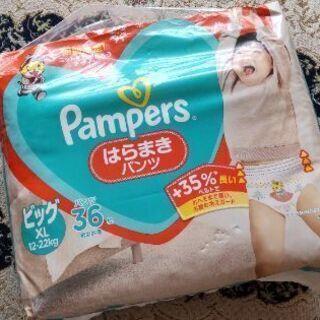 未開封パンパースはらまきパンツビッグXL36枚