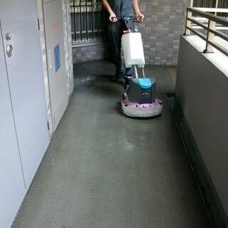定期清掃スタッフ募集(週2日~3日OK)Wワーク歓迎