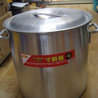 テンポス 寸胴鍋 TAZ-42 中古品