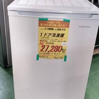1ドア冷凍庫 新品 在庫限り
