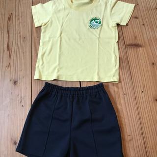 玉の子保育園体操服 110サイズ《中古》