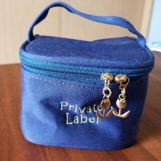 Private Label ポーチ