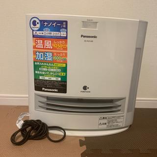 18年製 Panasonic ナノイー搭載 暖房付き加湿器