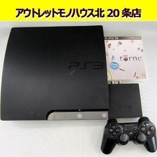 ソニー PS3 チャコール・ブラック 本体 250GB CECH...